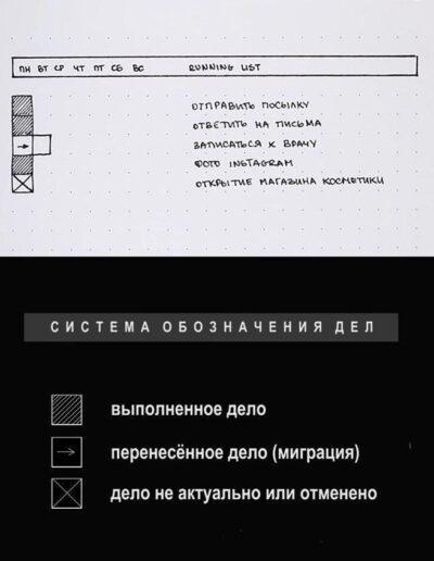 photo_2020-08-12_17-25-15