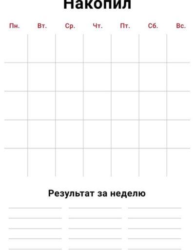 photo_2020-10-09_01-25-31